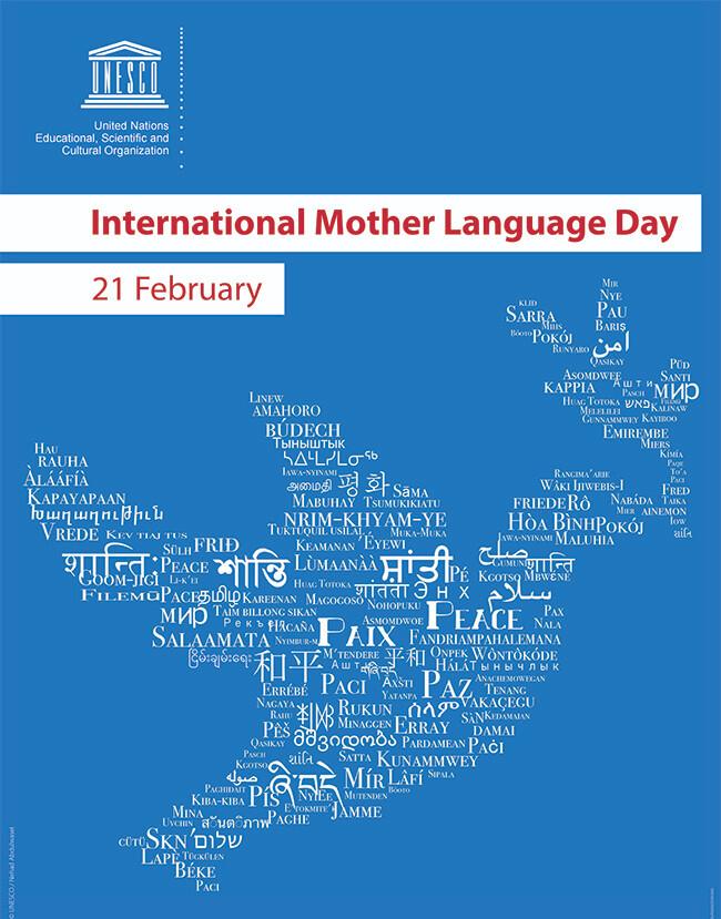۲۱ فوریه روز جهانی زبان مادری است.