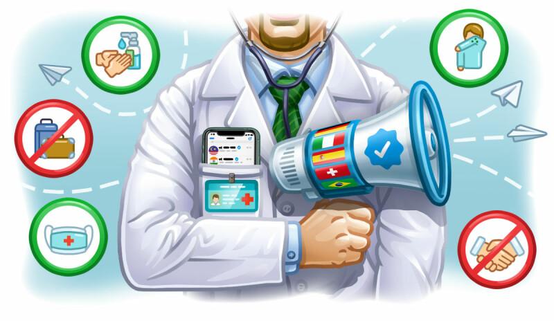 برای حفظ جان و سلامت خود، خانواده و هم میهنانتان پروتکلهای بهداشتی را رعایت کنید.