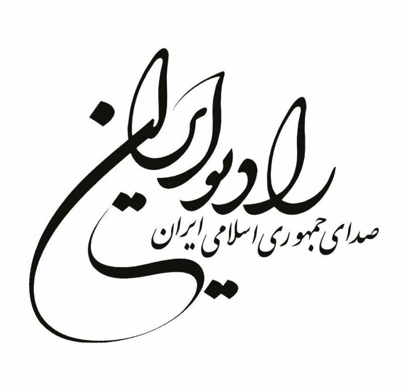 برای دریافت رادیو ایران، موج افام را روی رديف 90 مگاهرتز و ایام را روی رديف 558 كيلوهرتز تنظیم نمایید.