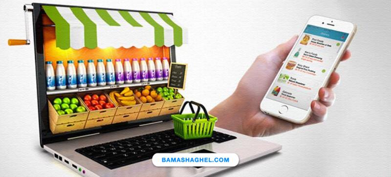سوپرمارکت آنلاین؛ مزایا و معایب!