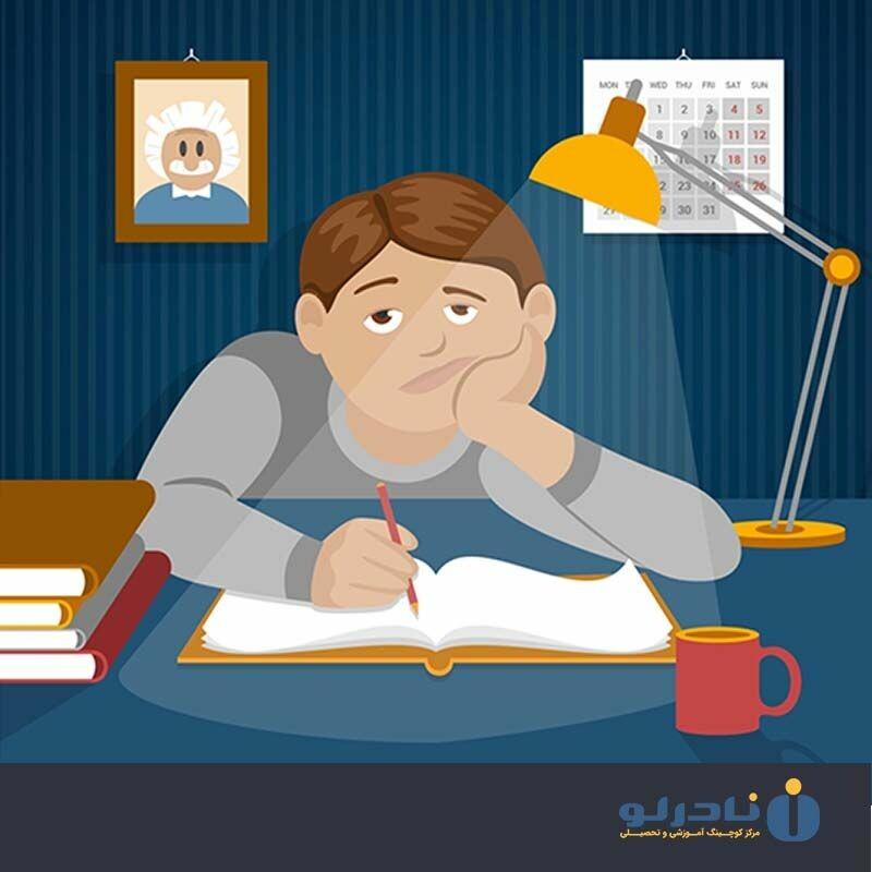 عادتهای غلط در مطالعه