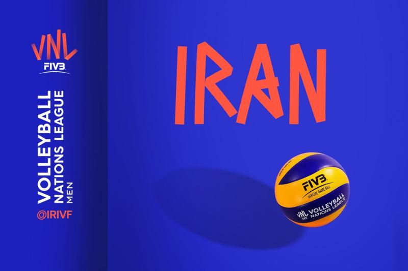 حضور ایران در لیگ ملت ها