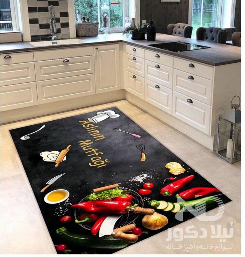 فرش فانتزی آشپزخانه