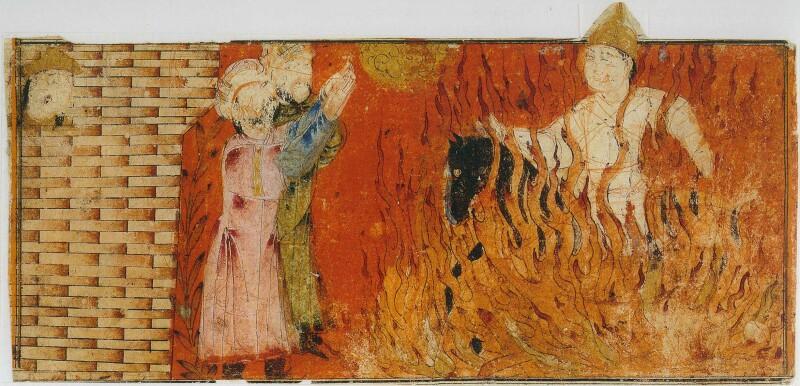 گذر سیاوش از آتش، سده هشتم هجری