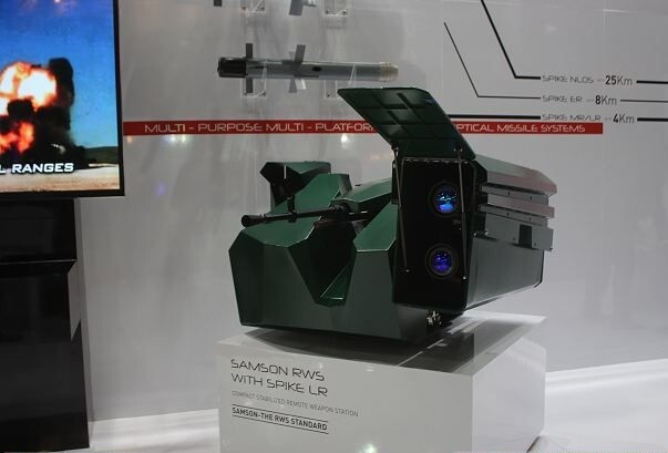 RWS تولیدی شرکت اسرائیلی رافائل با نام SAMSON
