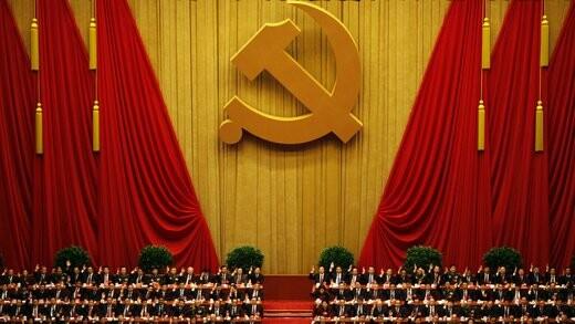 رأیگیری نمایندگان در جلسه اختتامیه هجدهمین کنگره حزب ملی کمونیست چین در 14 نوامبر 2012