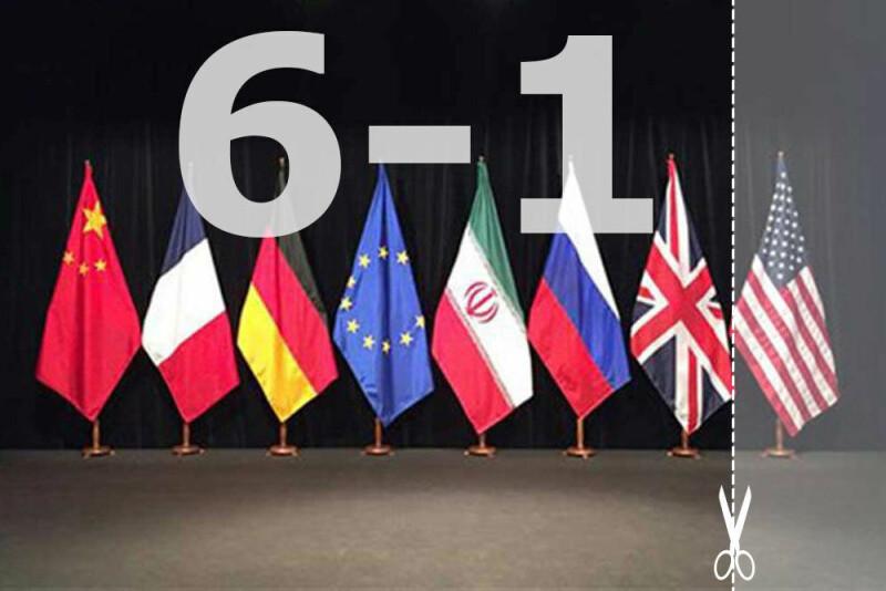 اندکی پس از انعقاد برجام، کنگره آمریکا تحریمهای ایران را تمدید کرد.